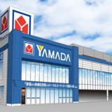 ヤマダ電機の店舗・チラシ・通販・ポイントをわかりやすくまとめてみました