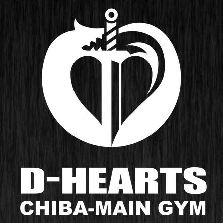 D-HEARTS 担当さん
